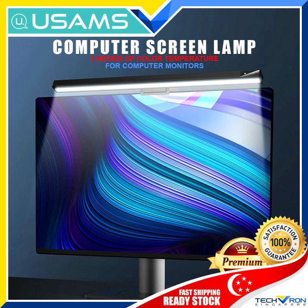 USAMS COMPUTER SCREEN MONITOR LED LAMP USUAL SERIES US-ZB179 TECHVRON SINGAPORE