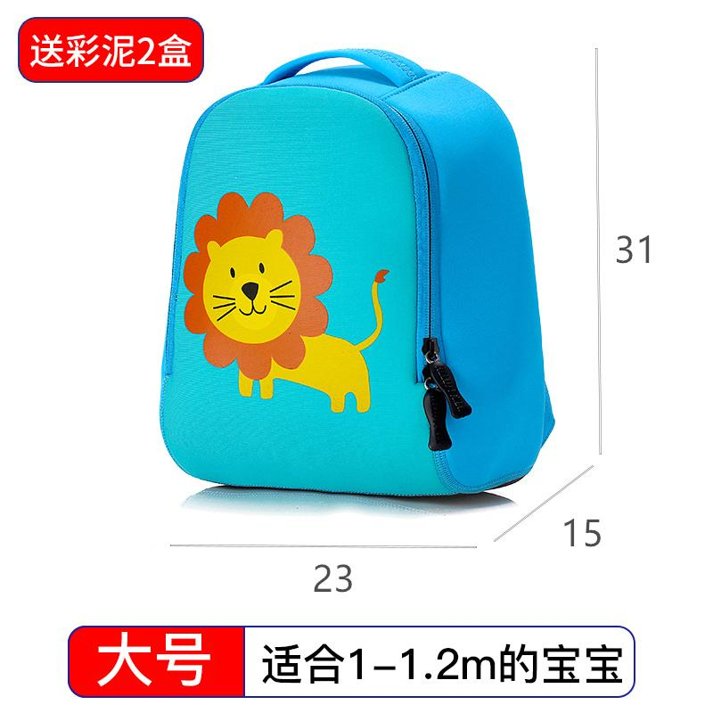 Kindergarten School Bag Korean Style Childrens Cartoon Animal Young Students 1-6-Year-Old Cute Baby Backpack Men And Women Children