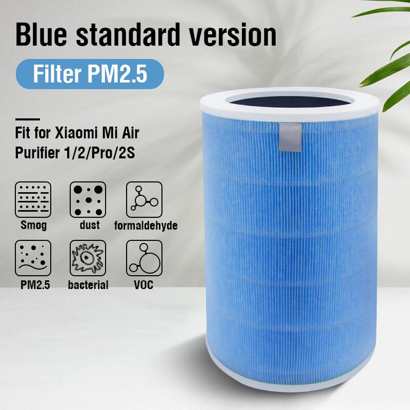 Xiaomi Mi Air Purifier Filter (Standard Blue / Formaldehyde Removal Green / Anti-bacteria Purple) For Mi Air Purifiers - Gen 1 / 2 / 2S / 2H / 3 / 3H / Pro Singapore