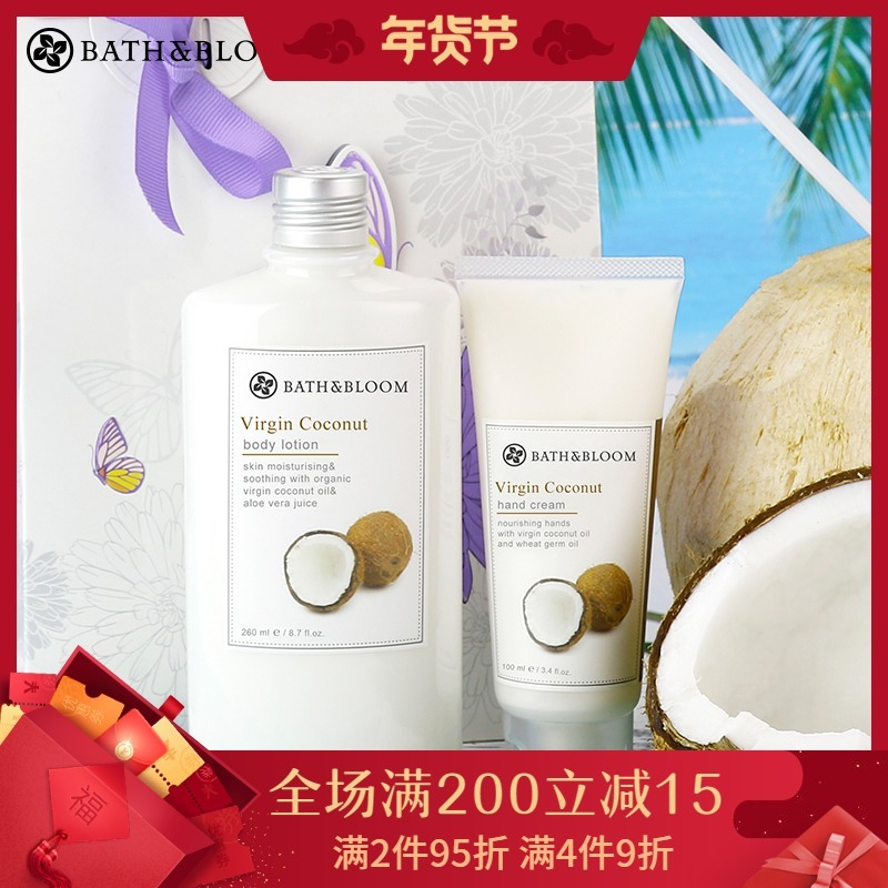 Buy Thailand Origional Product Bath &BLOOM Torrid Zone Coconut 2 Pieces Special Offer Combination Hand Cream 100 Ml + Body Lotion 260ML Singapore