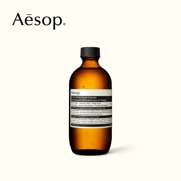 Buy Aesop In Two Minds Facial Cleanser 200 mL Singapore