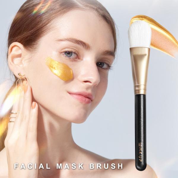 Buy Facial Mask Brush Singapore