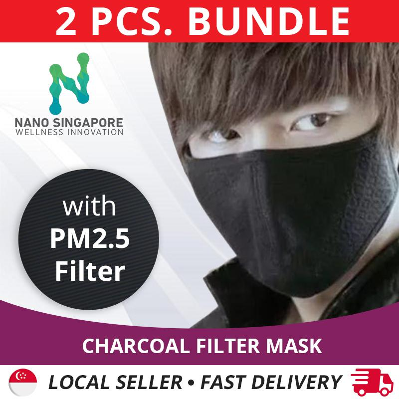 [2pcs Bundle] 1 Charcoal Face Mouth Filter Mask * Haze Mask Pm2.5 Filter * Washable And Reusable By Nano Singapore.