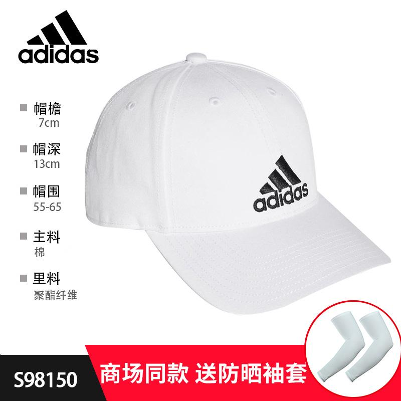 6064890c42e Adidas Baseball Cap Men And Women Spring And Summer Casual Sports College  Style Brim Hat Fashion