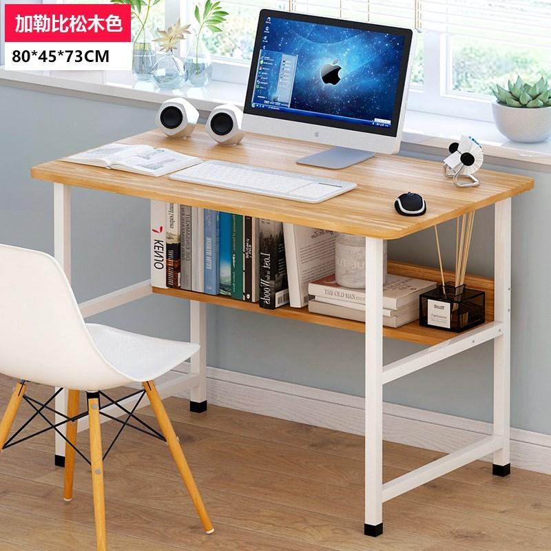 Aimero Shop Computer Desk Desktop Table Bedroom Desk Office Desk Small Table Simple IKEA Economy Simplicity