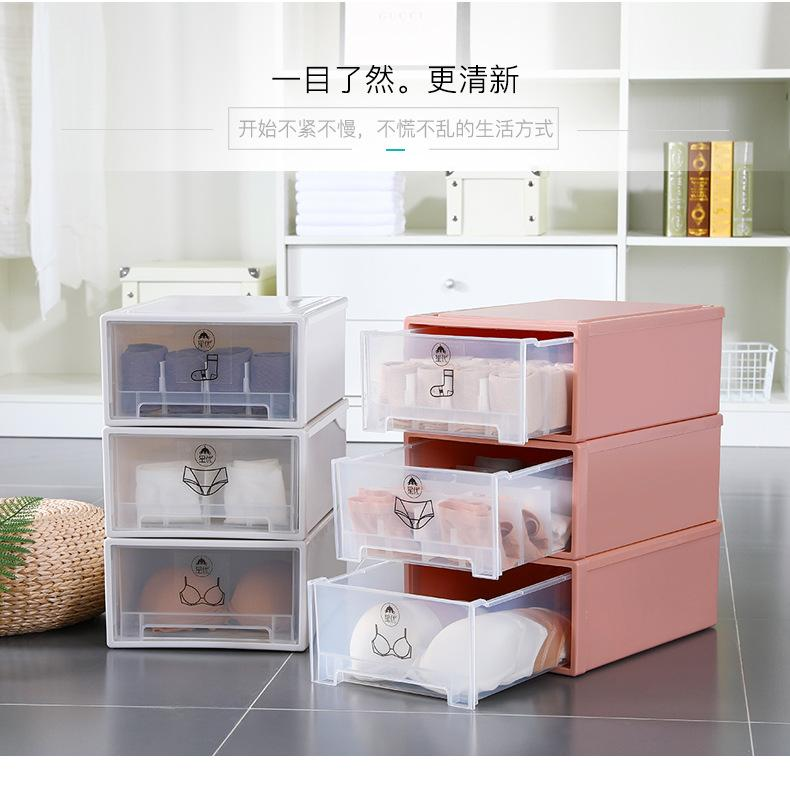 Dustproof drawer type underwear and bra storage box students dormitory wardrobe underwear and socks can be divided into compartments for storage and sorting boxes