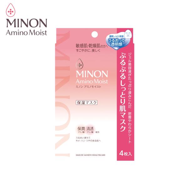 Buy MINON Amino Moist Essential Facial Sheet Mask (4 Sheets) Singapore