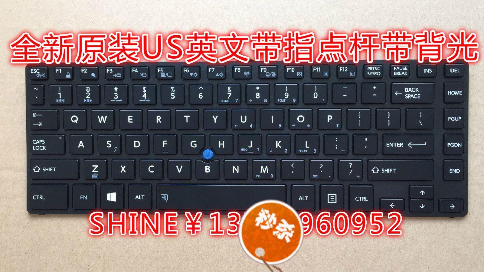Brand New & Original English Toshiba Toshiba Satellite Dynabook R40-C With Backlight Keyboard.