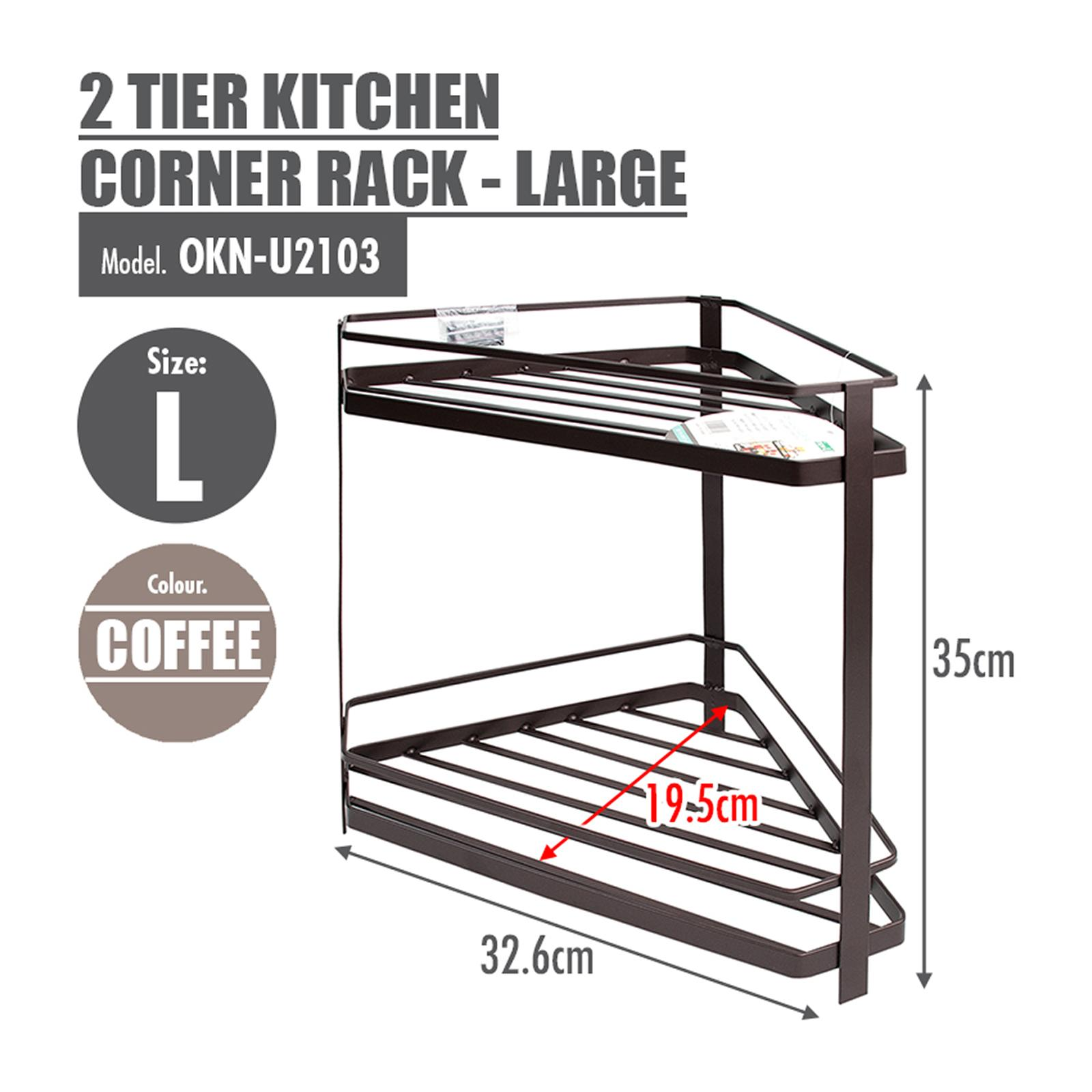 HOUZE 2 Tier Kitchen Corner Rack - Large