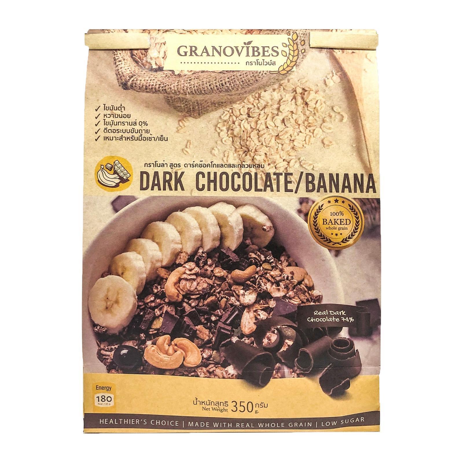 Granovibes Dark Chocolate/Banana - Granola