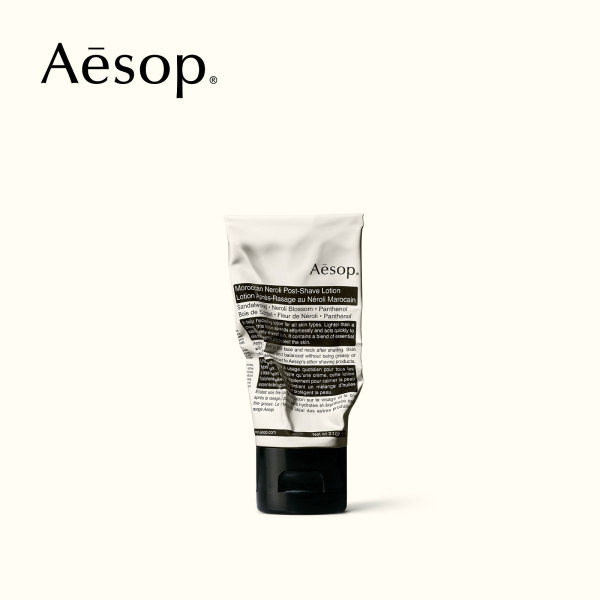 Buy Aesop Moroccan Neroli Post-Shave Lotion 60mL Singapore
