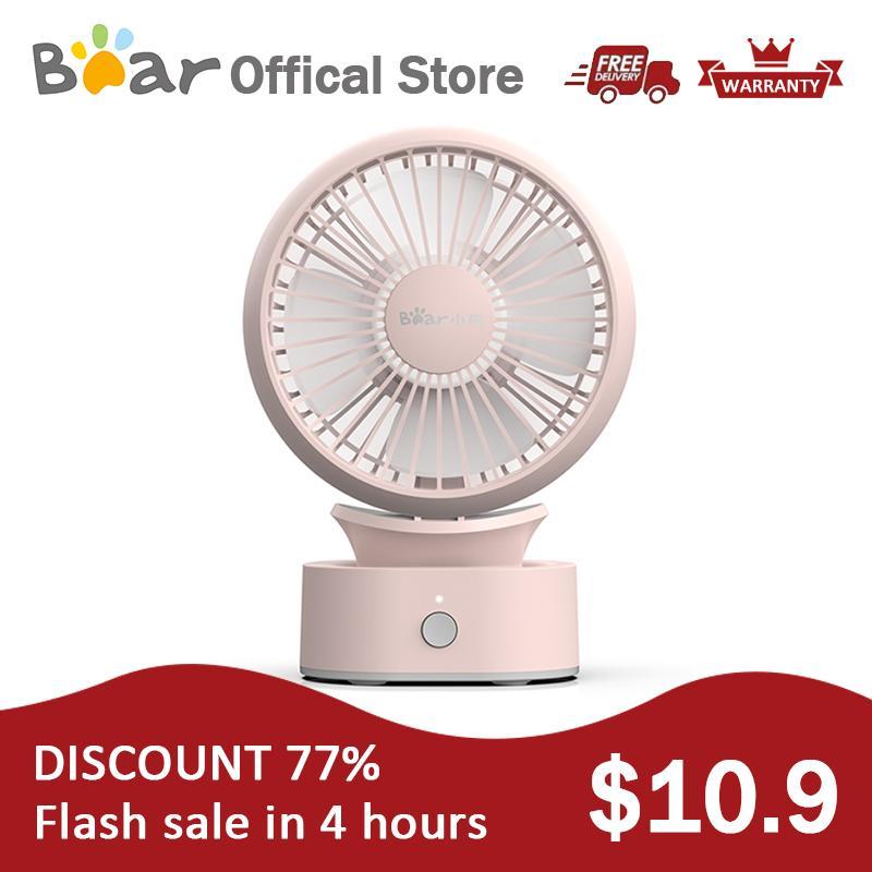 Bear Mini USB Rechargeable Fan DFS-A04F1 235g 5.2W Portable Silent Desktop 8 Hours