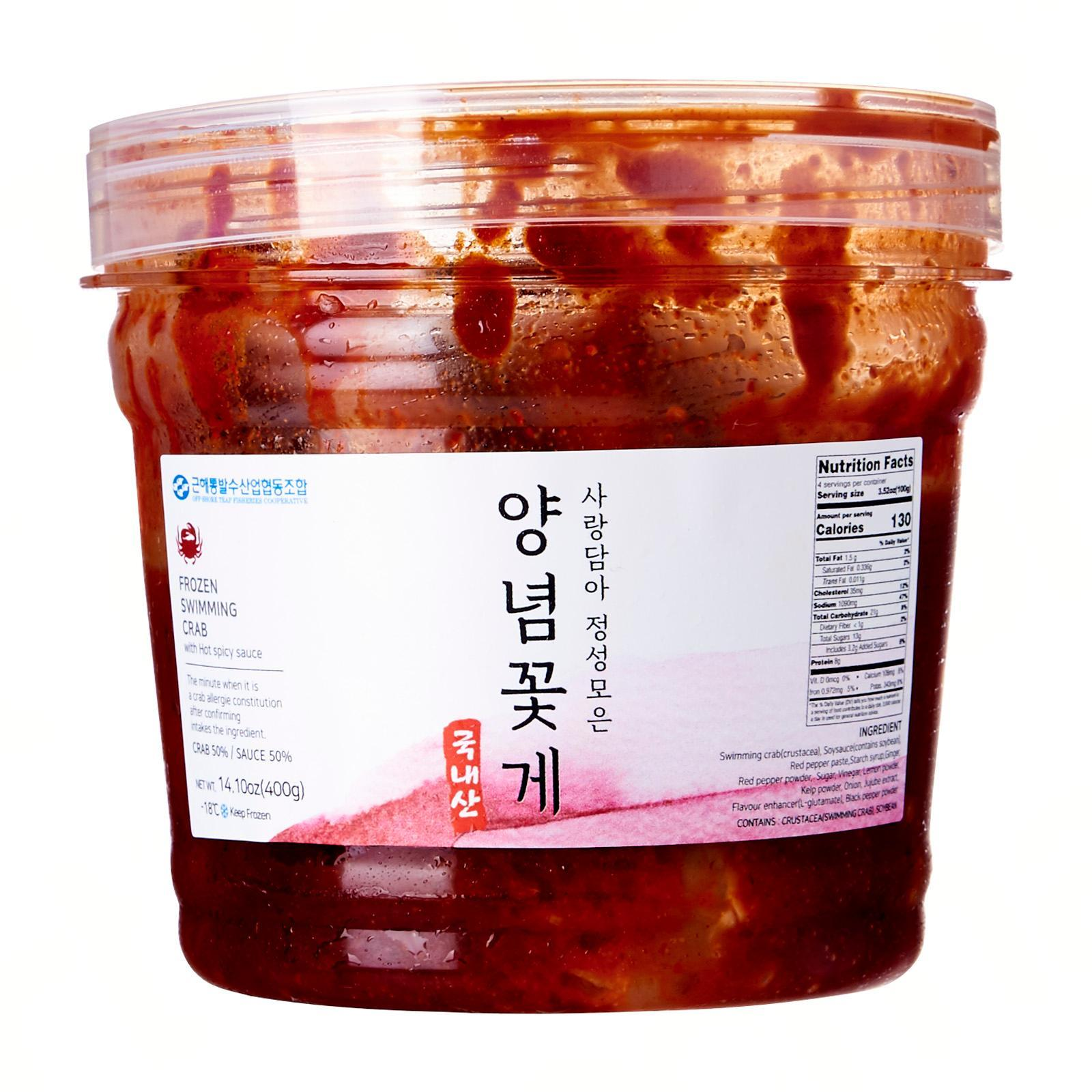 Suhyup Korean Crab with Spicy Sauce - Frozen