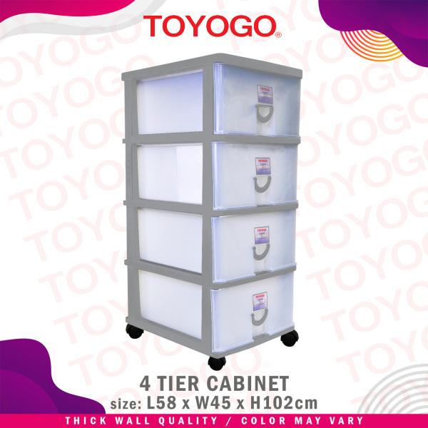 Toyogo Plastic Storage Cabinet / Drawer With Wheels (4 Tier) (804-4)