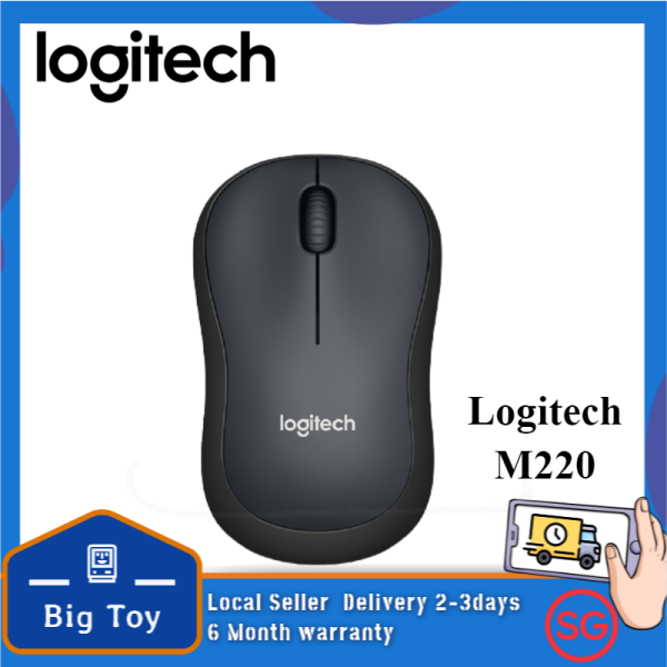Logitech M220 SILENT Wireless Mouse - Local Seller (Online Exclusive)