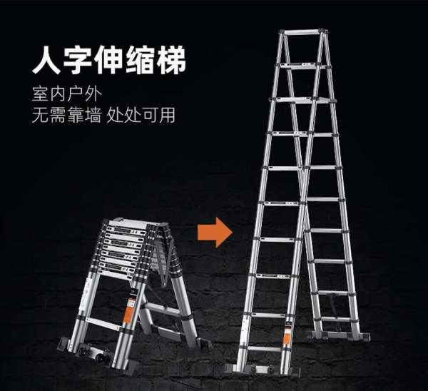 2.7m A Telescopic ladder