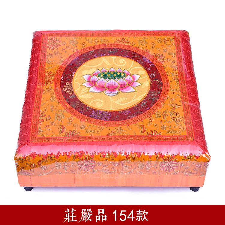 Zhuang yan pin Prayer Mat Buddha Pad da zuo dian Meditation Pad throw pillow the Prayer Mat LOTUS Futon Solid Wood Big Prayer Mat
