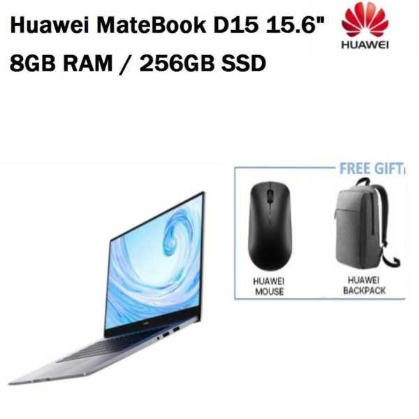 Huawei MateBook D15 15.6 FHD IPS Laptop / AMD Ryzen 5 3500U + Radeon Vega 8 / 8GB RAM / 256GB SSD
