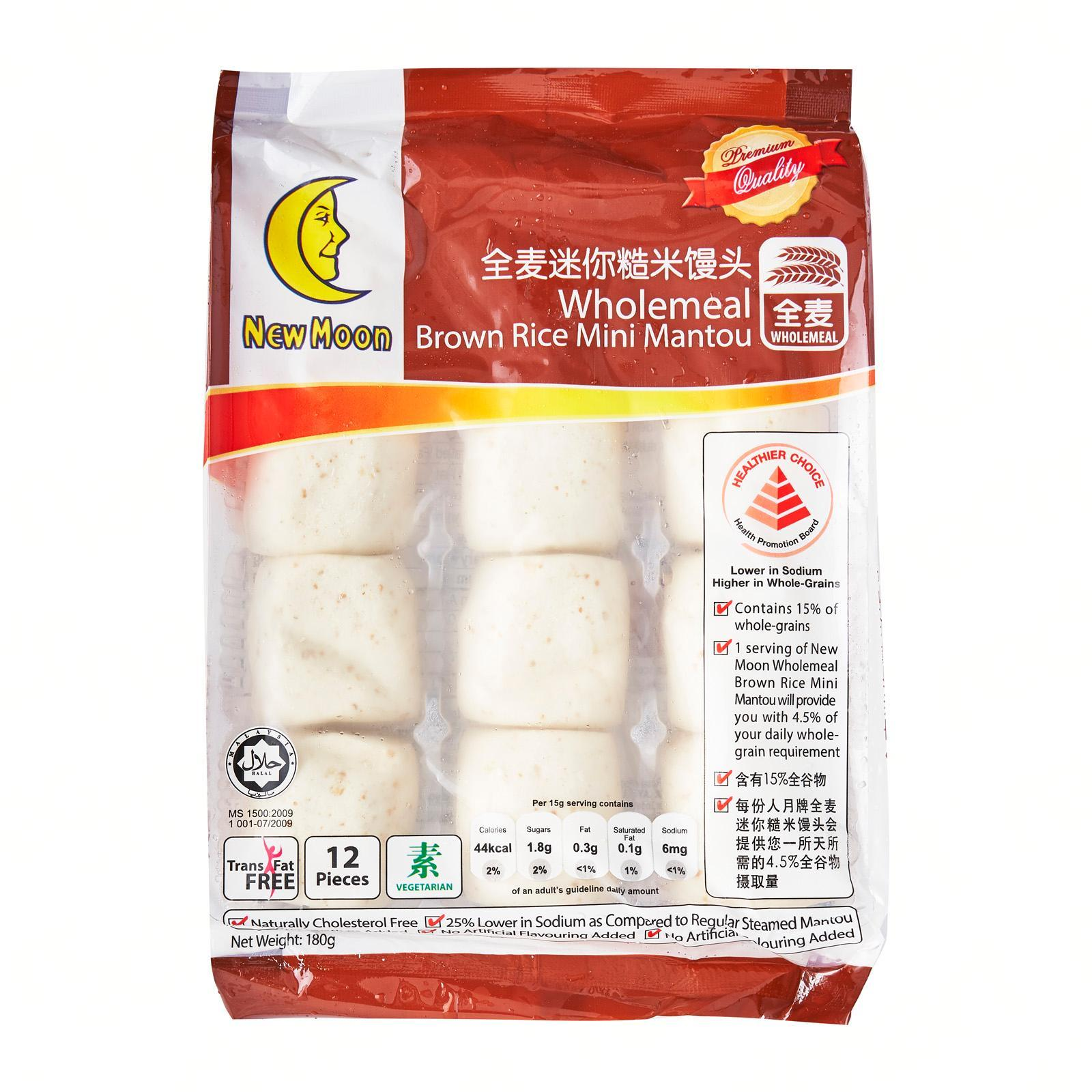New Moon Wholemeal Brown Rice Mini Mantou - Frozen