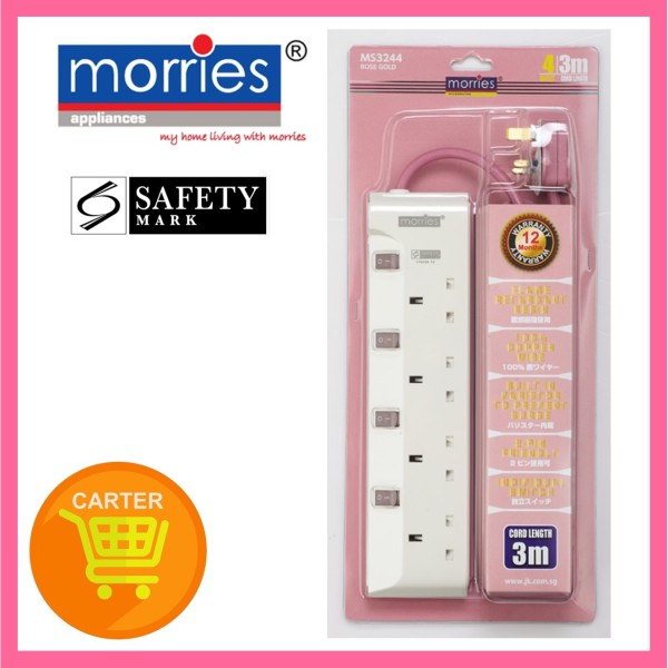 MORRIES MS 3244RG (ROSE GOLD) 4WAY EXTENSION CORD 3M W/ SURGE PROTECTOR