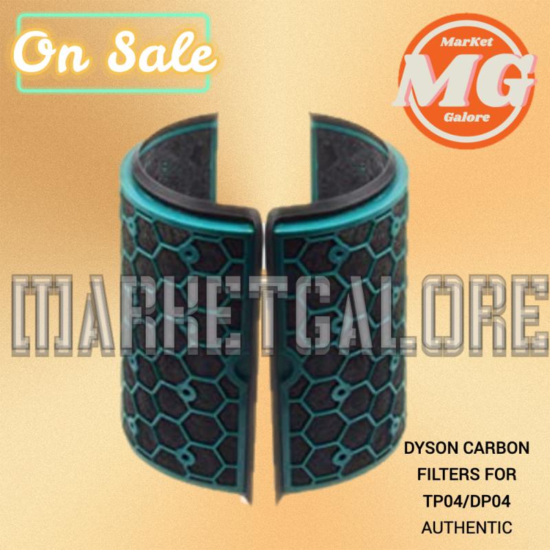 DYSON CARBON FILTERS FOR TP04/DP04 AUTHENTIC! Singapore