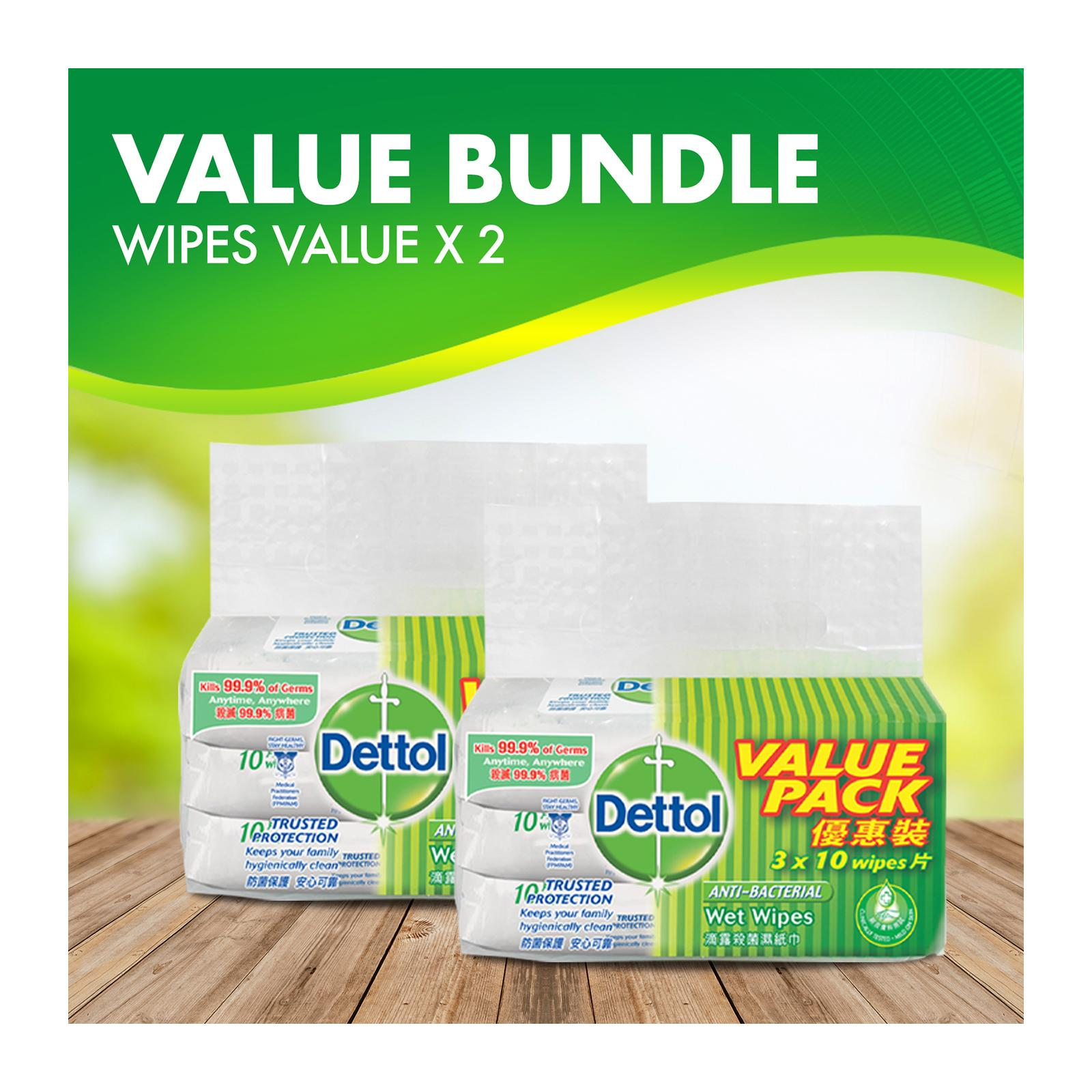 Dettol Anti Bacterial Wet Wipes Value Pack x 2