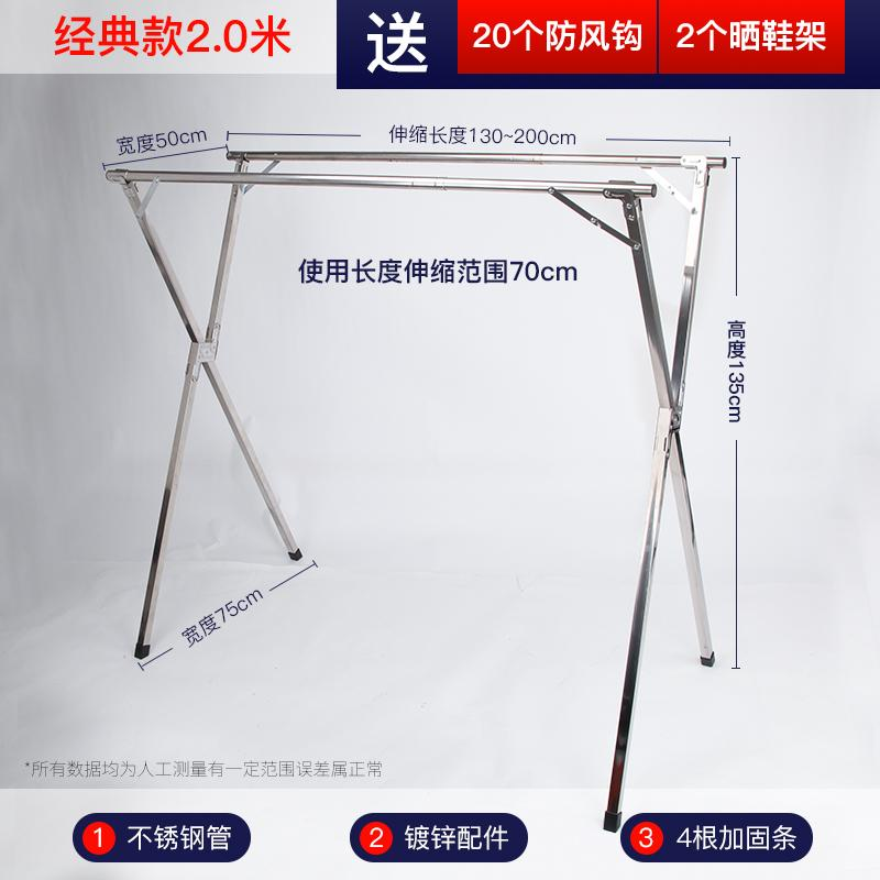 Wheat Red Stainless Steel Laundry Rack Floor-Type Folding Terrace/patio Snnei Household Telescopic Simplicity Sun Cold Clothing Rod Shelf By Taobao Collection.