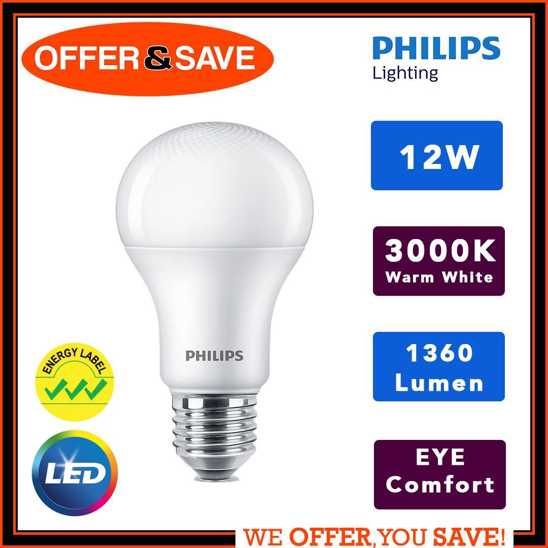 Philips Lighting Online Lazada Sg