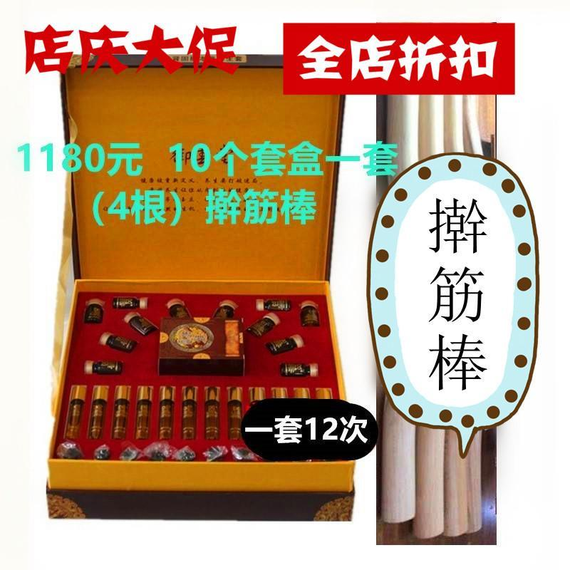 Buy Beauty Salon Roll Reinforcement Stick Solid Wood Scraping Stick Scraping Plate Great Massage Body Carving Dredge Collaterals Health Care Medicated Oil Combination Singapore