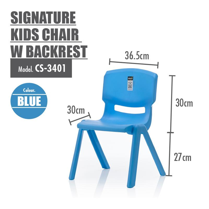 HOUZE - Signature Kids Chair with Backrest