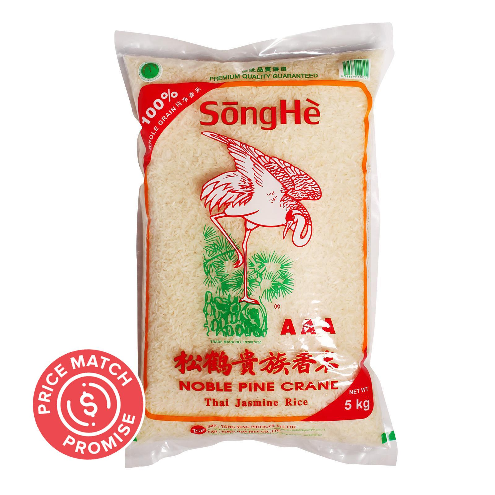 SongHe Whole Kernel Thai Hom Mali Rice