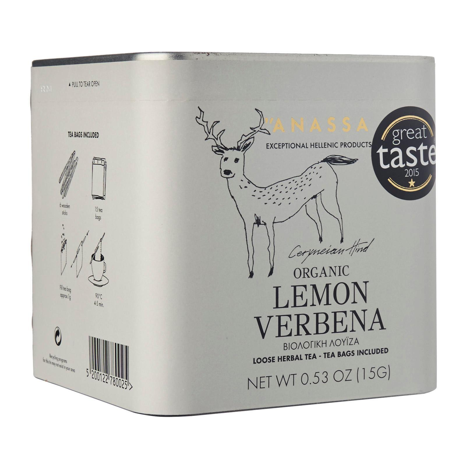 Anassa Organic Greek Lemon Verbena Herbal Tea - By Agora Products