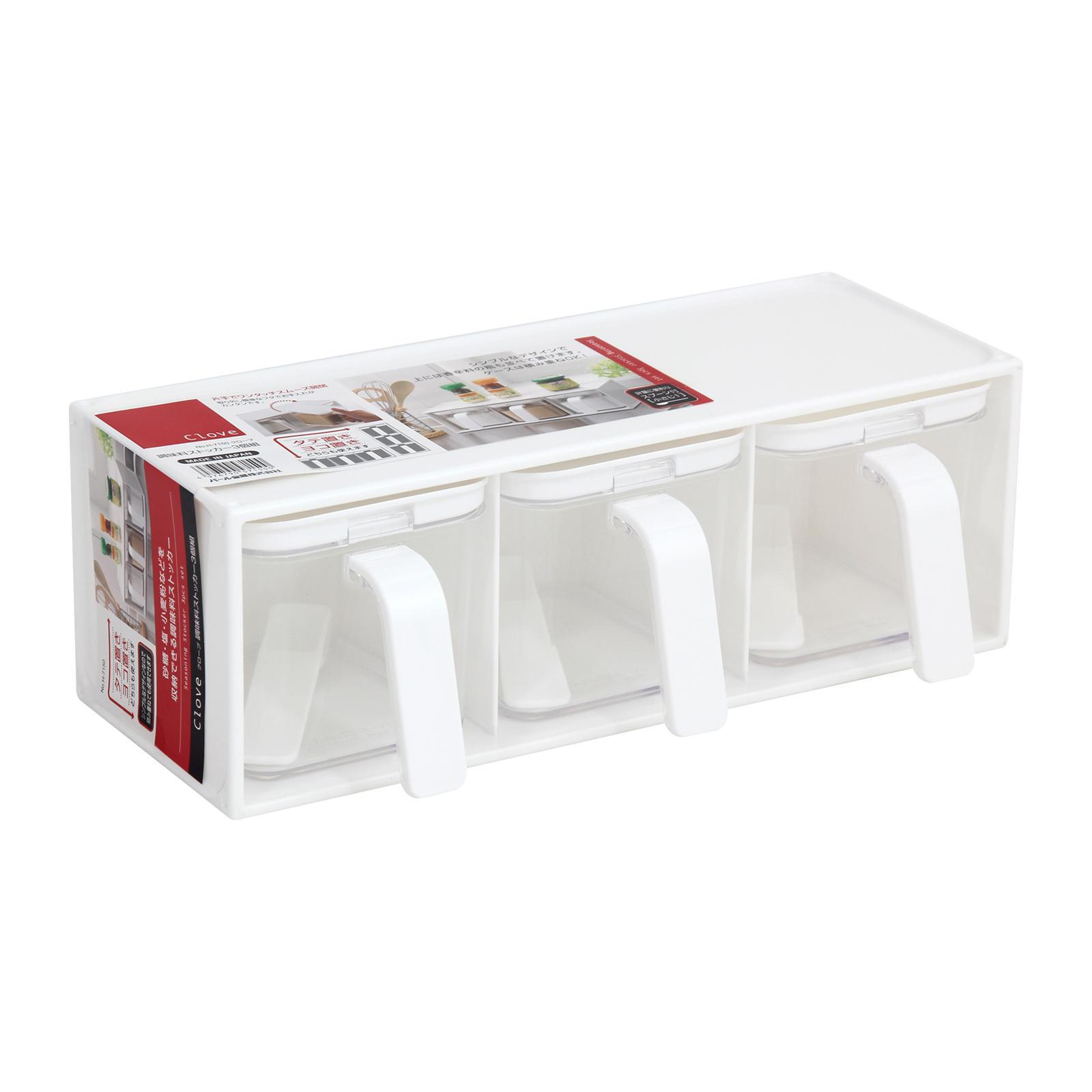 Pearl Life Seasoning Rack 3Pcs Set