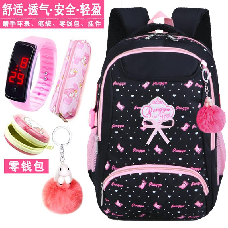 2de32c217a4a Korean Style Children Young Student s 6-10 a Year of Age Shoulders School  Bag 1