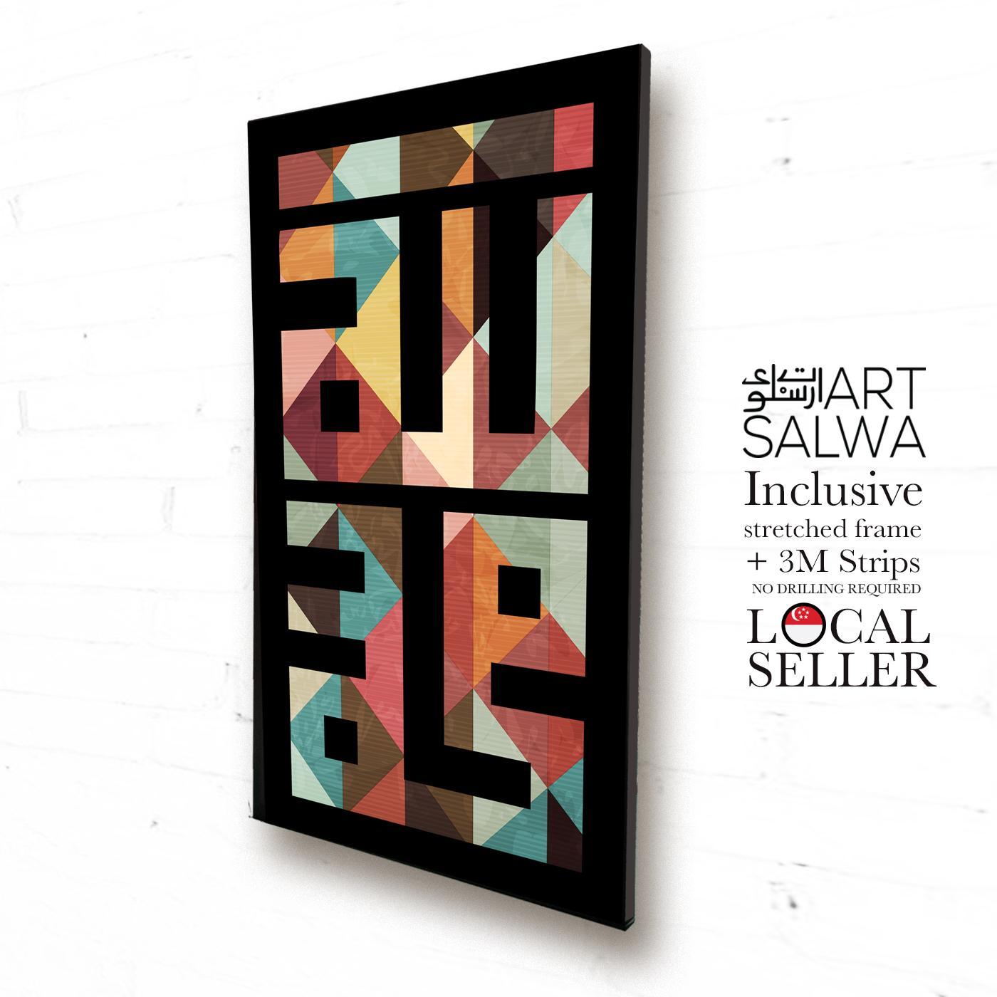 Islamic Ayat Frame Kalimah Canvas stretched Islam Artsalwa