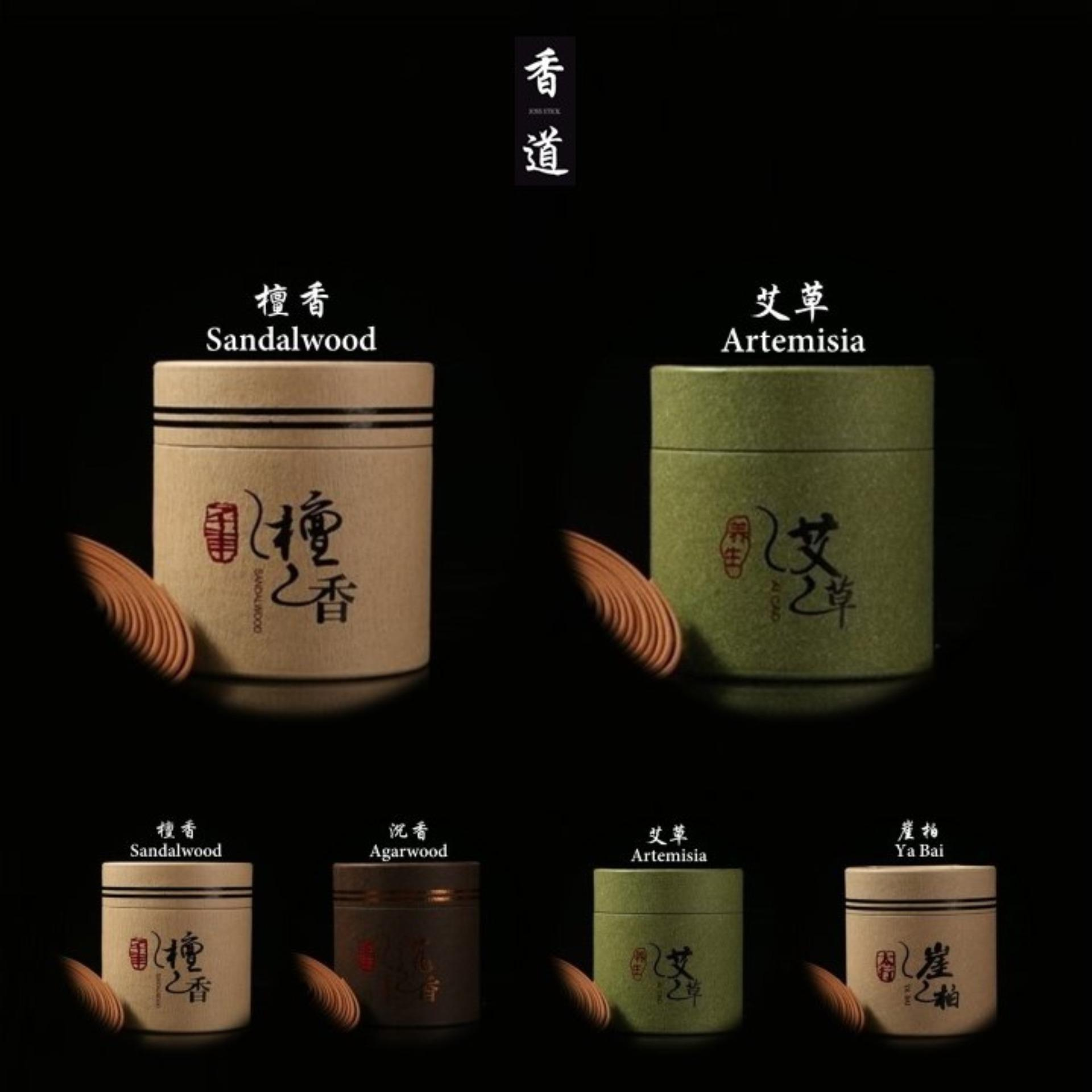2 mixed cases of 48pcs Sandalwood 檀香 / Agarwood 沉香 / Artemisia 艾草 /  Ya Bai 崖柏 Pure Sandalwood Incense Coils about 4 hours long