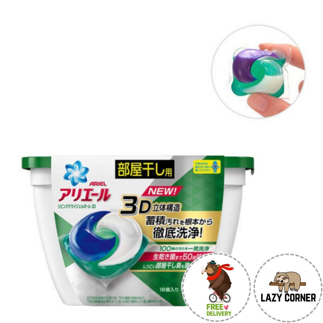 Ariel Laundry Detergent 3D Gel Ball Bundle of 6 Boxes x 18 Gel Balls