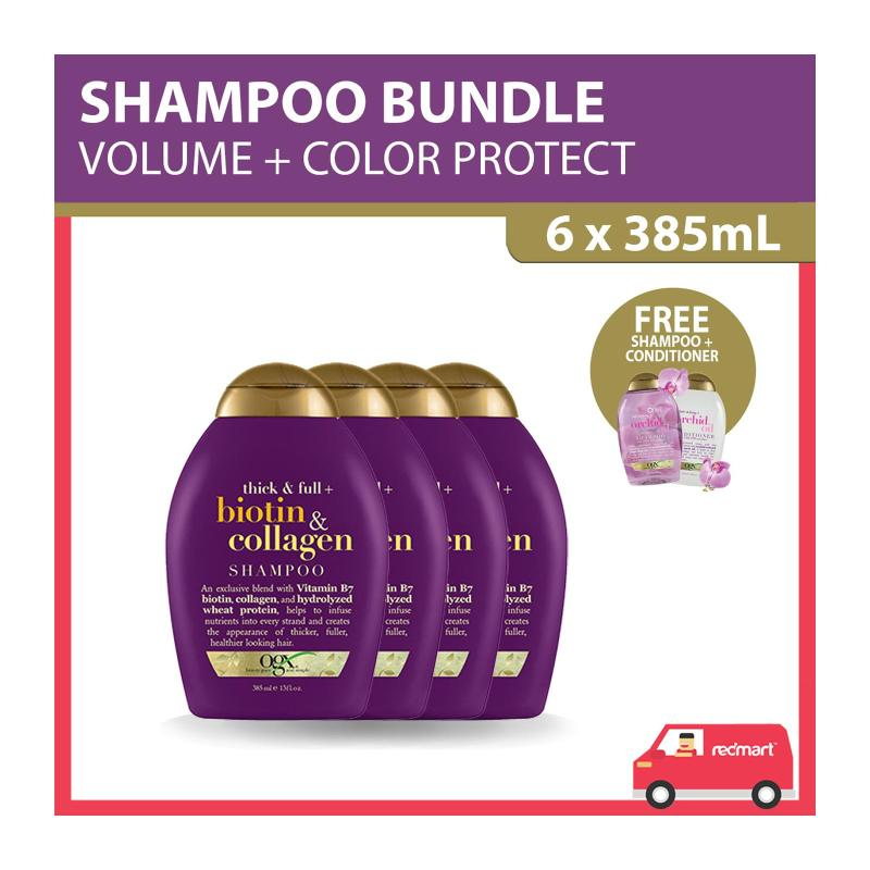 Buy OGX Biotin + Collagen Shampoo 385ml x 4 + Free Orchid Oil Shampoo and Conditioner Set Singapore