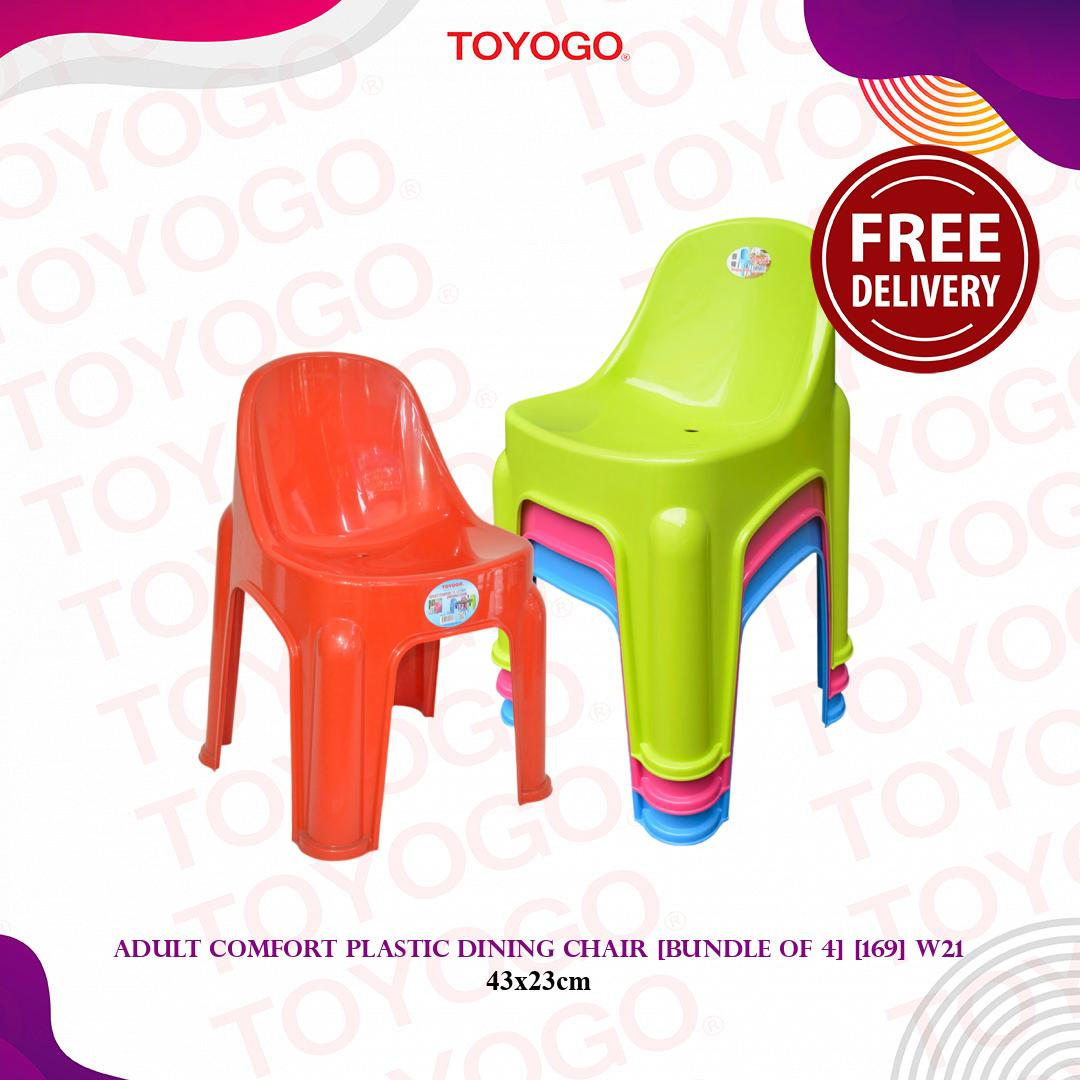 Toyogo Adult Comfort Plastic Dining Chair (Bundle of 4) (169) W21