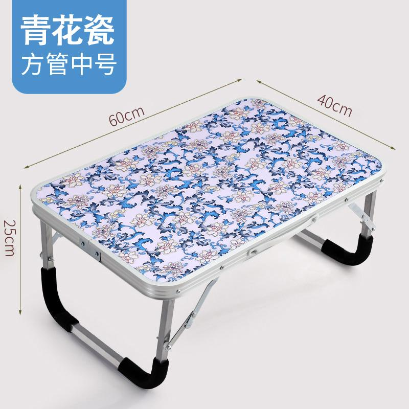 Bed Small Table Foldable Laptop Computer Lazy Do Table Students Dormitory Learning with Desk Dormitory Useful Product