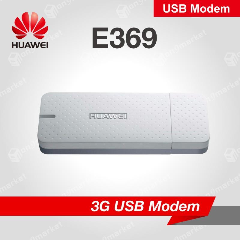 Latest Huawei USB Modems Products | Enjoy Huge Discounts | Lazada SG