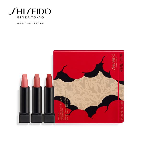 Buy Shiseido Makeup 2020 Holiday ModernMatte Powder Lipstick Mini Set Singapore