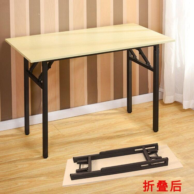 Folding Table Household Mini Two People Cook Kitchen Can Take of Rectangular Cartoon Portable Stall Simplicity