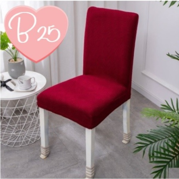 4pcs/Set Dining Chair Cover Washable Removable Slipcover