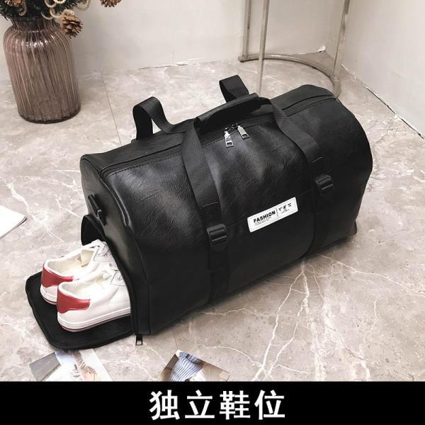 Short Trip Travel Bag Unisex Shoes a Gym Bag round Bag Pu Waterproof Large Capacity Luggage Shoulder Bag Sports Bag