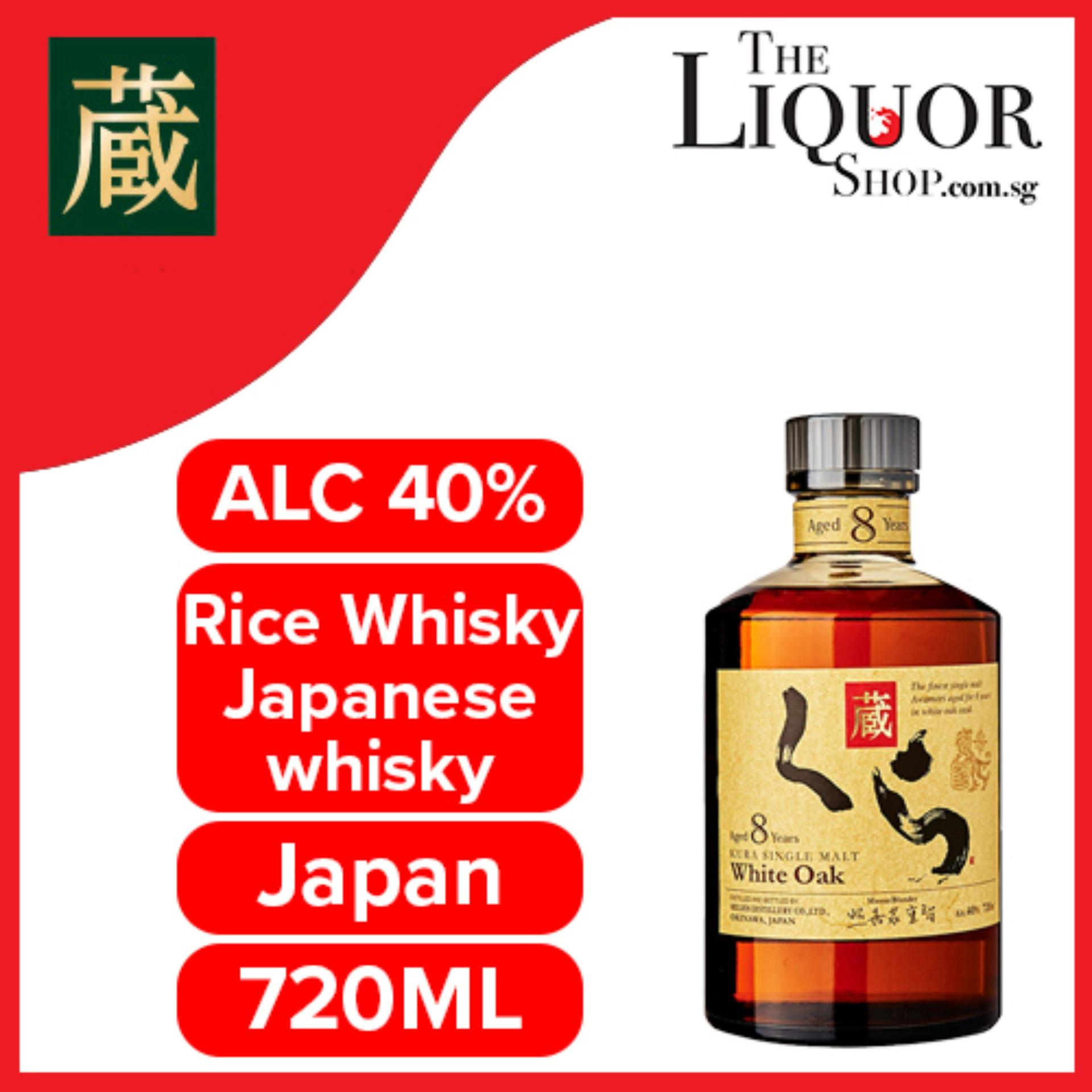 Kura 8 Years Old Awamori Rice Whisky 720ml By The Liquor Shop.