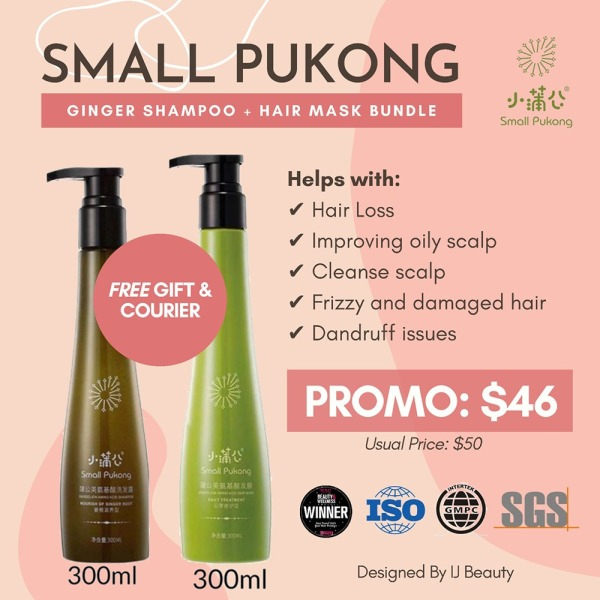 Buy Small Pukong Dandelion Ginger Shampoo Bundle - FREE GIFT INCLUDED!! Singapore