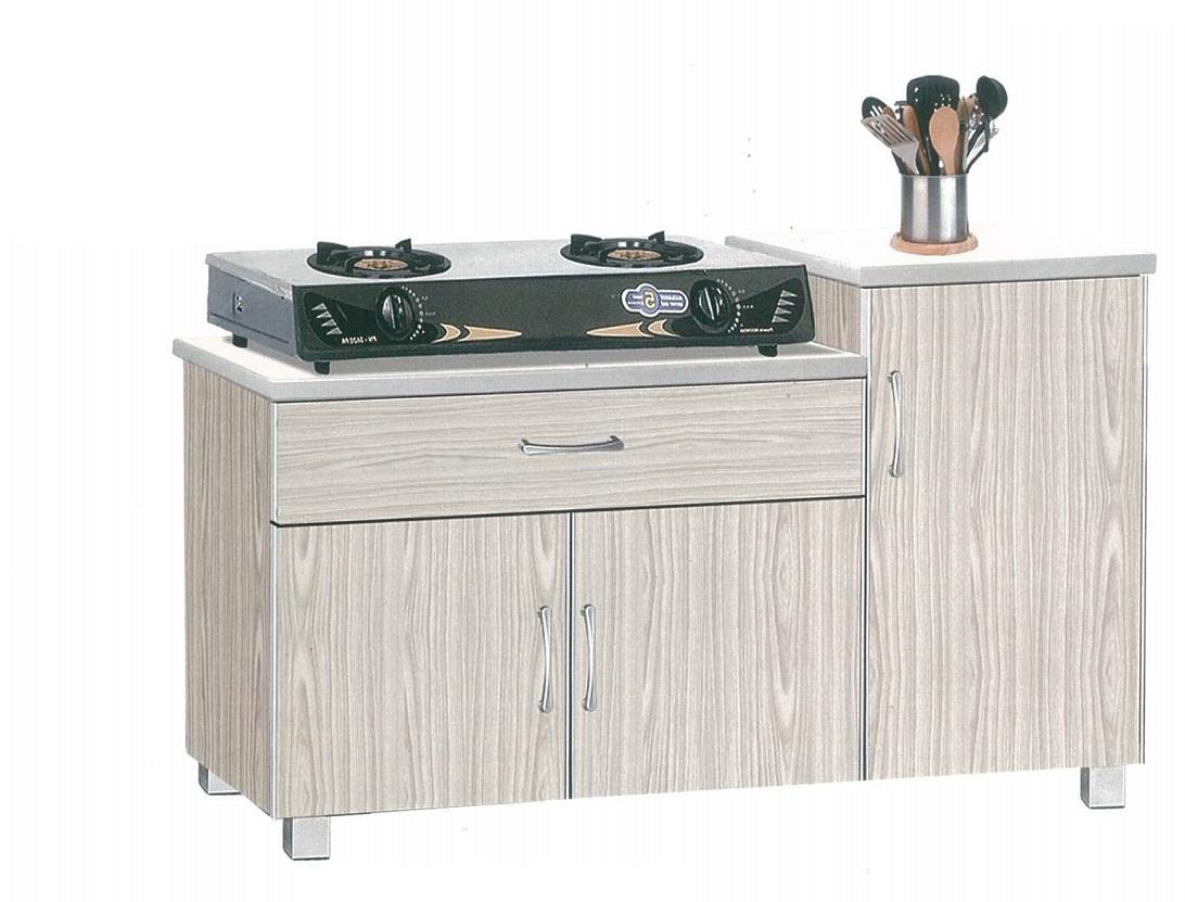 [MAAYRISE] Jess Kitchen Cabinet
