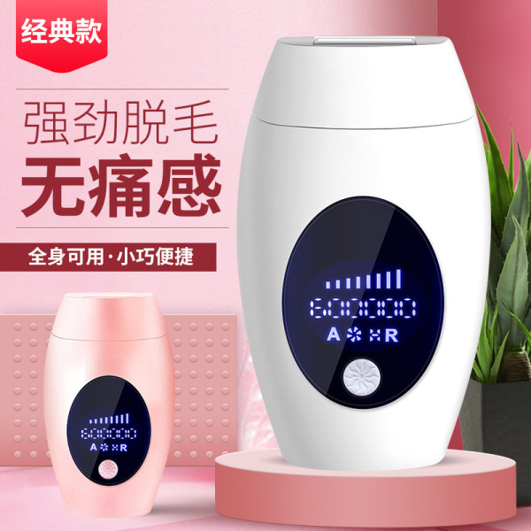 Buy Freezing Point Painless Laser Hair Removal Device Unisex Whole Body Epilator Private Armpit Photon Skin Rejuvenation Shaving Device Singapore