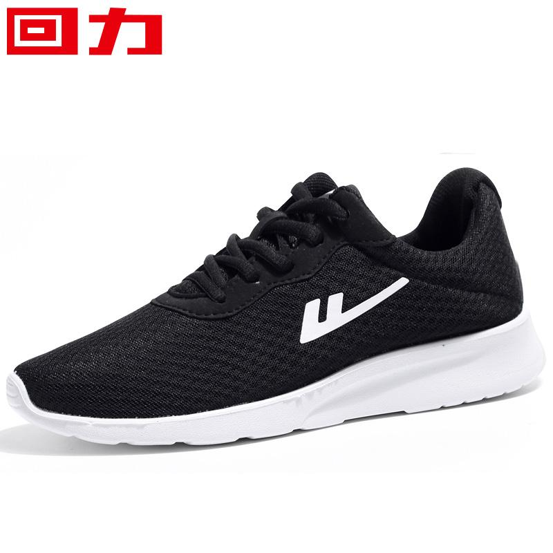 Warrior Sports Footwear Men's Shoes Summer 2019 Running Shoes Breathable  Light Mesh Travel Walking Shoes Tennis Shoes